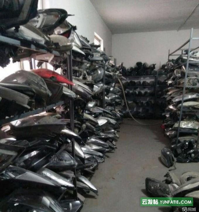 全国长期回收汽车配件下线件残值件保险理赔件