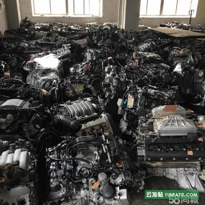 长期回收汽车发动机变速箱ABS泵三元催化-价高同行