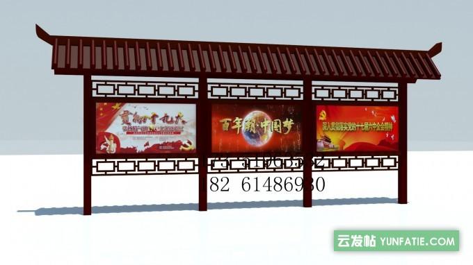 无锡梁溪区宣传栏_滨湖宣传栏_新吴区宣传栏