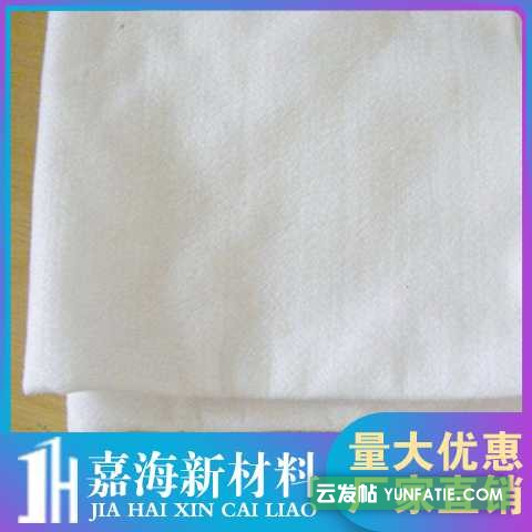 徐州聚丙烯土工布施工方法全国发货