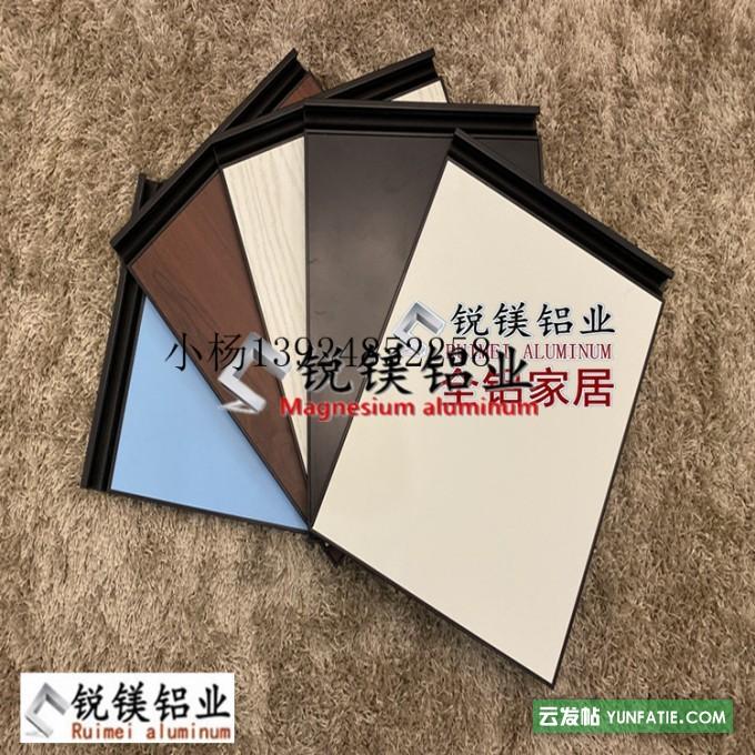 佛山全铝家居厂家可定制铝材家具_铝合金衣柜