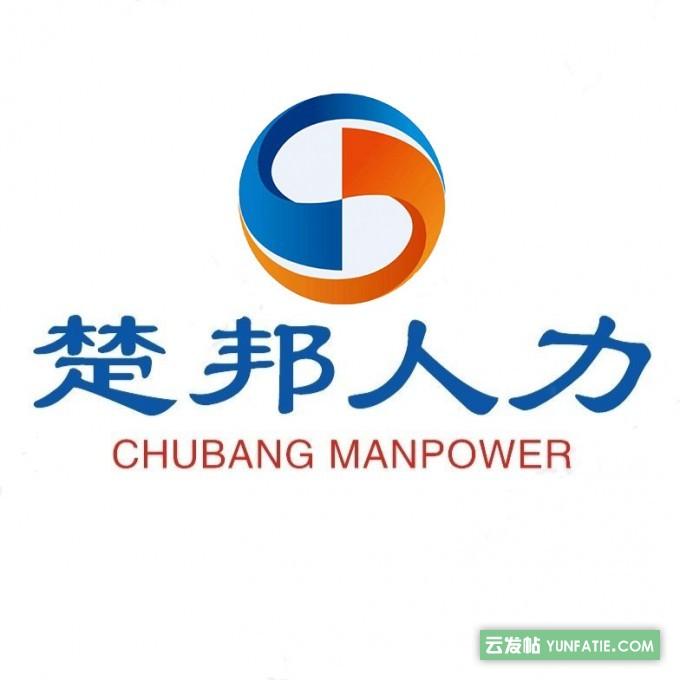 广州电子工厂劳务派遣小时工派送_楚邦人力资源派遣公司