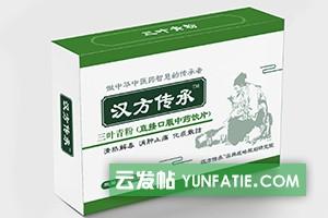 汉方传承优质三叶青制剂做健康中国的守护者