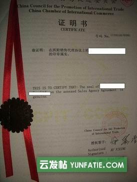 厄瓜多尔签证办理_埃及产地证_领事馆盖章签证。各国使馆认证_壹佰导航网