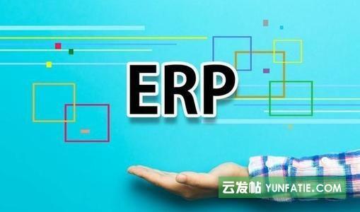 亚马逊无货源全新独立部署ERP管理系统化简单操作助你铺货