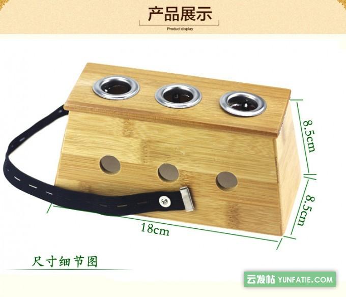 竹制艾灸盒多孔艾灸盒艾条木质艾灸盒