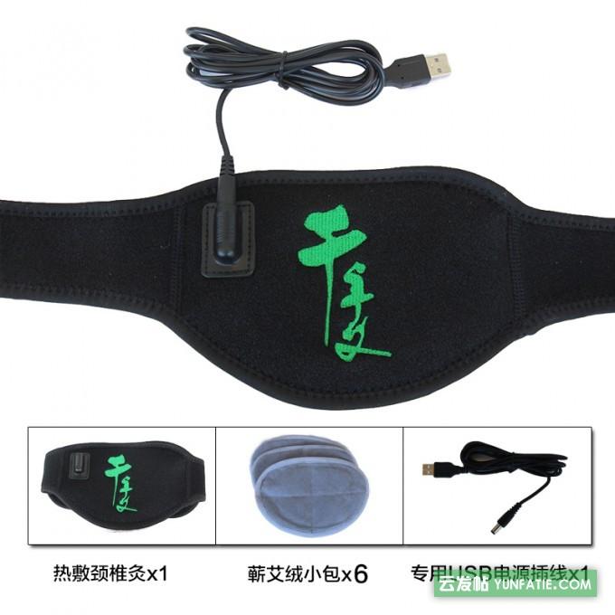 蕲艾电热护颈带艾灸护颈改善颈部问题