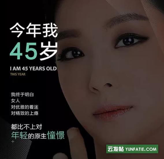 信阳金霞医疗美容医院丨信阳祛眼袋_金霞美容实力派